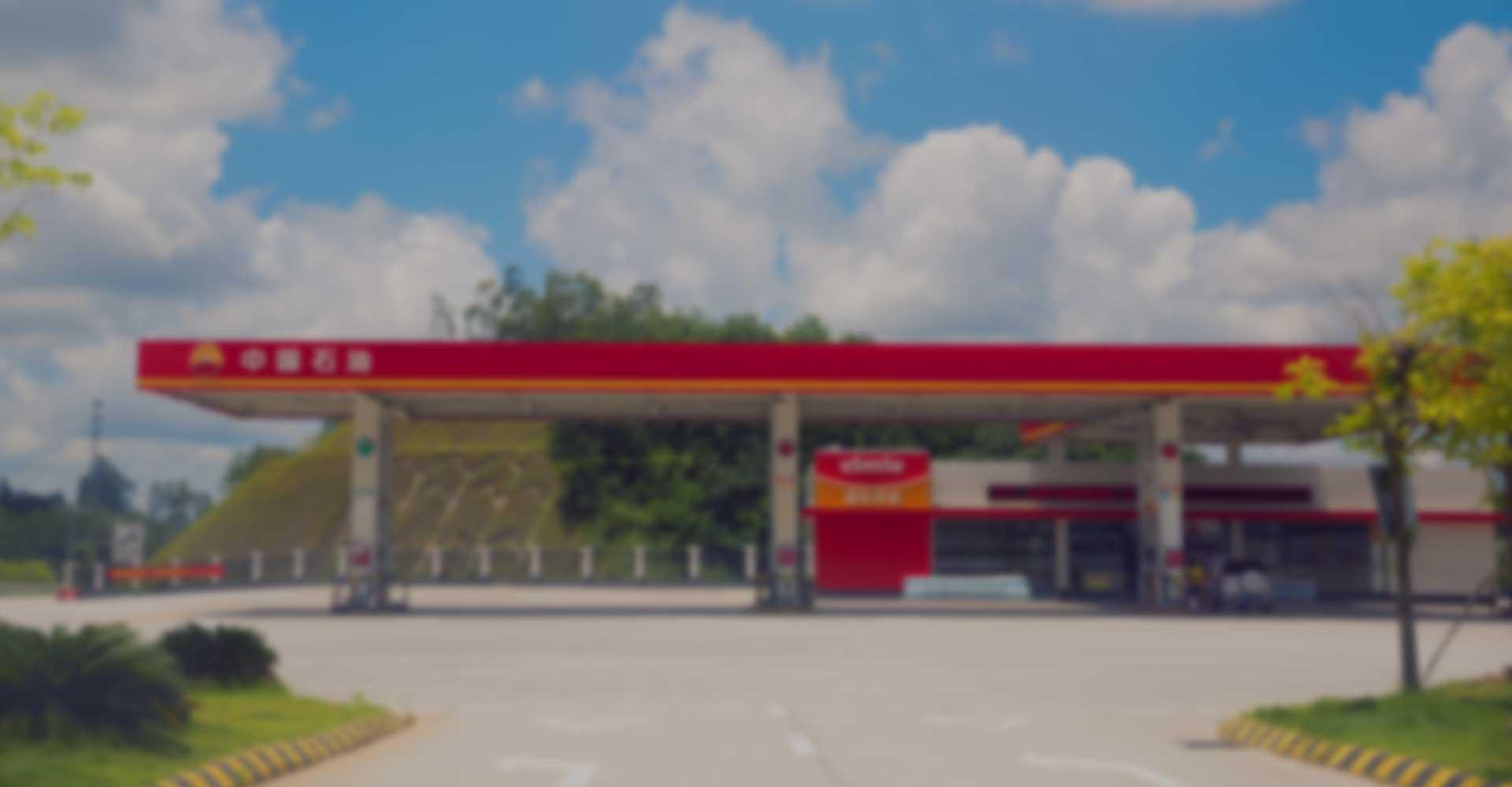 油库油气回收装置